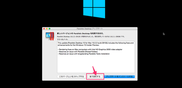 ParallelsWindows1013