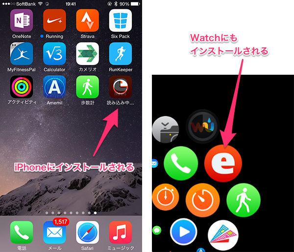 appsearch03