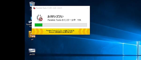 ParallelsWindows1008