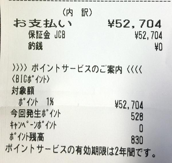 yoyaku07