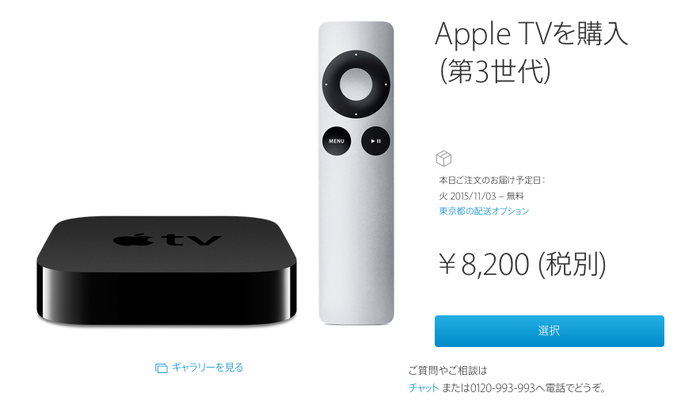 apple tv 4 simple guide to iphone. Black Bedroom Furniture Sets. Home Design Ideas