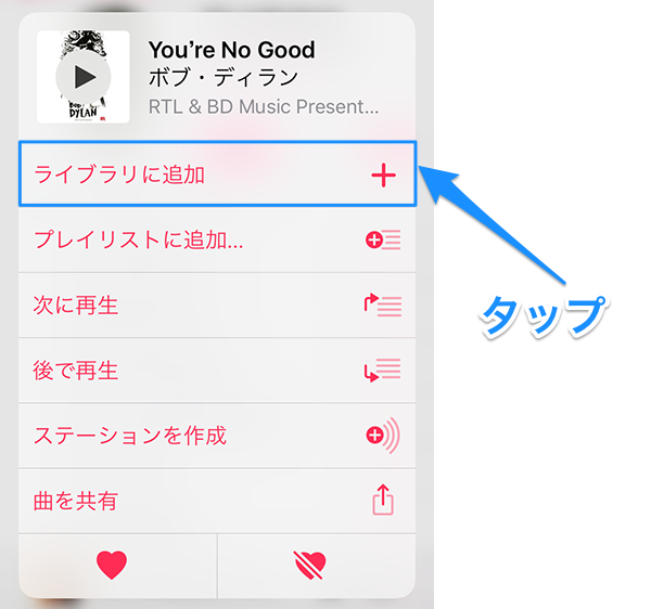 applemusic_library09