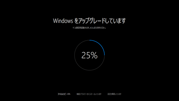ParallelsWindows1006