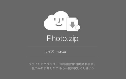 Maildrop02_01