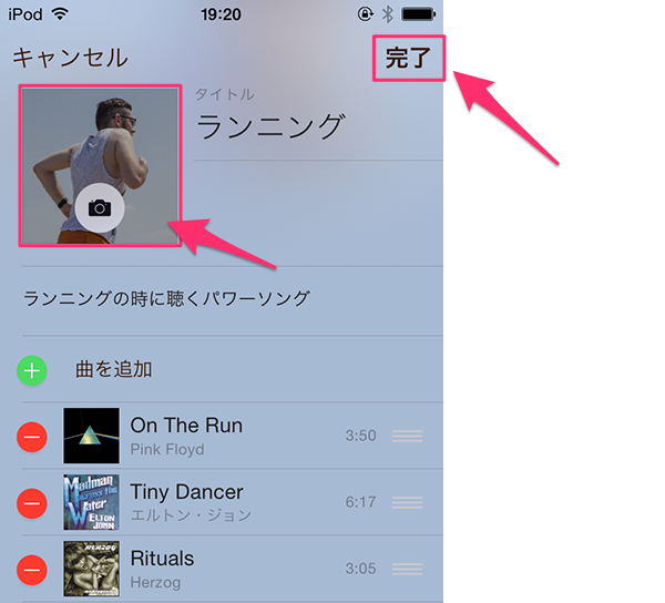 AppleMusicプレイリスト11