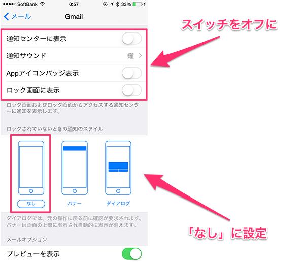 AppleWatchメールおすすめ04