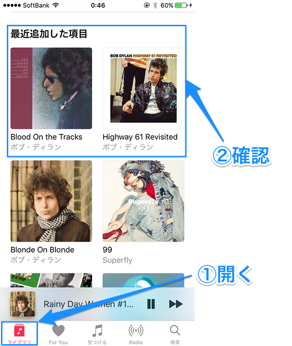applemusic_library04