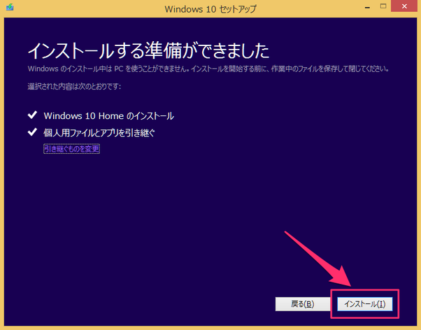 ParallelsWindows1005