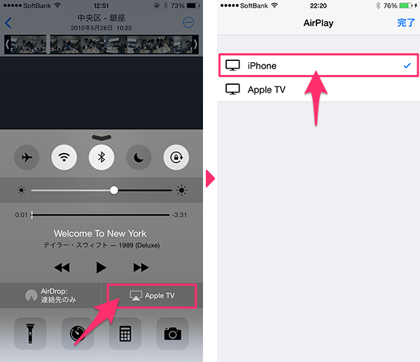 AirPlay16