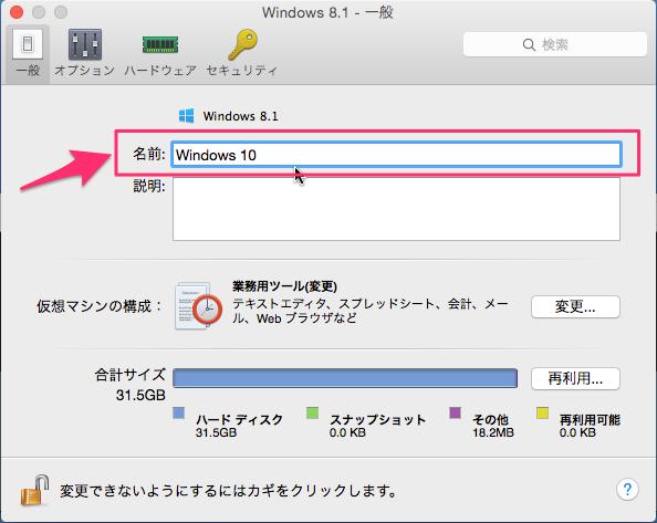 ParallelsWindows1012