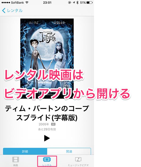 AppleTV映画09