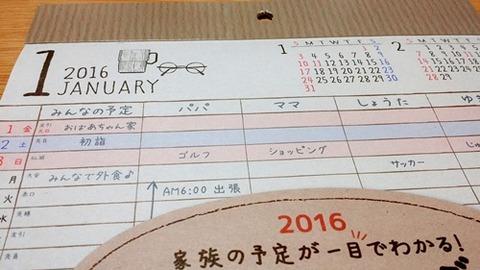 C360_2015-11-26-21-41-58-513