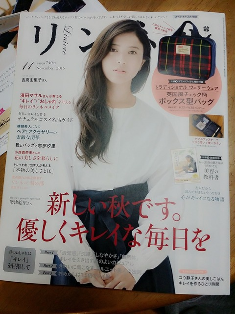 C360_2015-09-18-18-32-32-900