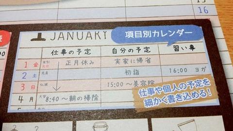 C360_2015-11-26-21-48-26-681