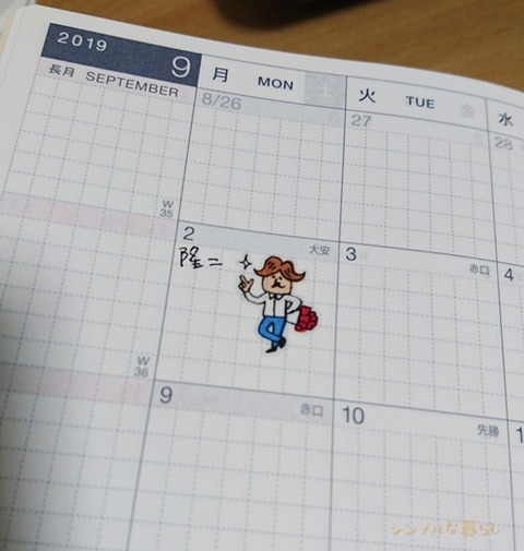 18-10-05-17-59-50-964_photo