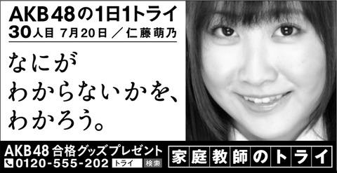 20110720