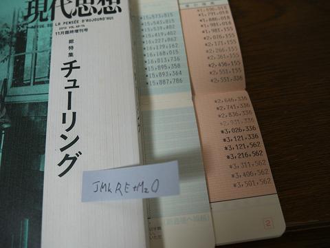 lib650507