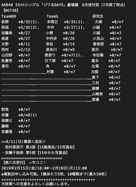 スクリーンショット 2019-02-18 0.01.20