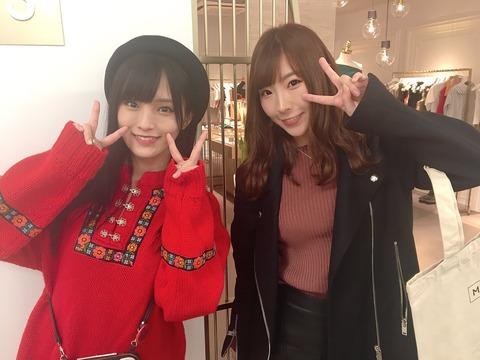 元AKB岩佐美咲が2年半ぶりに山本彩と会った結果がヤバイ