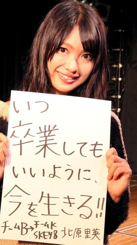 kitahara_rie