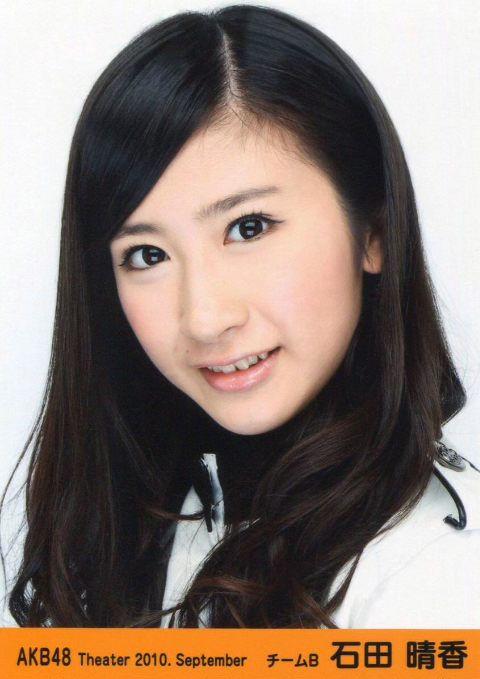 AKB48_石田晴香-はるきゃん