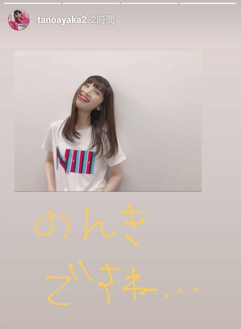 【NGT48】太野彩香応援スレ★23 YouTube動画>5本 ->画像>791枚
