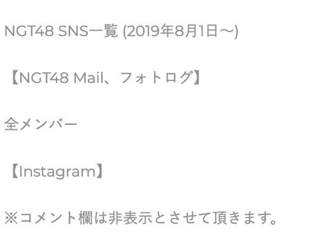スクリーンショット 2019-08-15 22.44.28