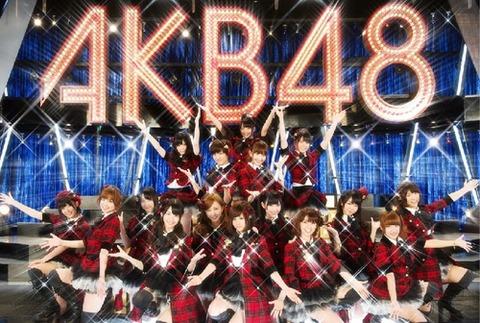 AKB-thumb-500x336-12761