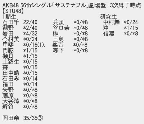 スクリーンショット 2019-07-29 19.34.47