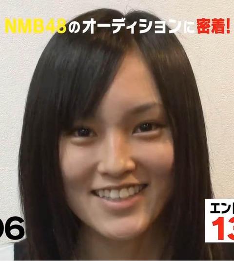 i_n_yamamoto_sayaka_2010_8