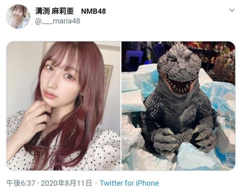 悲報!NMBメンバーがイケメン俳優の画像を誤爆www
