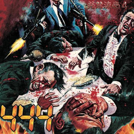 murder127