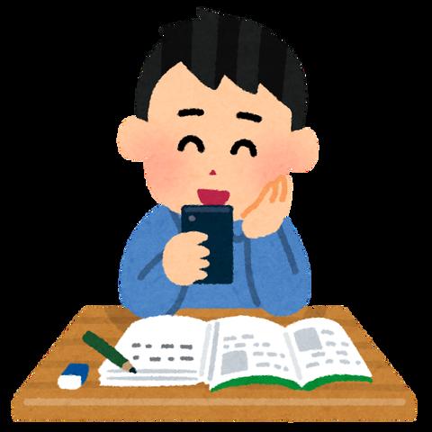 1級管工事の実地も独学は難しくない!問題1のおすすめ勉強方法と対策