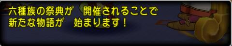 スクリーンショット (53)