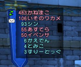 スクリーンショット (352)