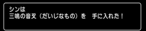 スクリーンショット (316)