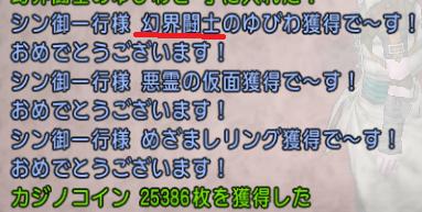 スクリーンショット (1051)