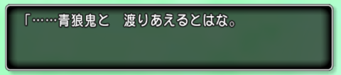 スクリーンショット (391)