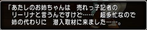 スクリーンショット (78)