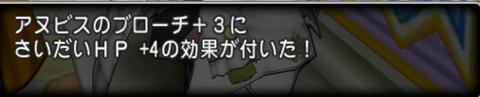 スクリーンショット (303)