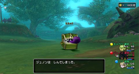 スクリーンショット (794)
