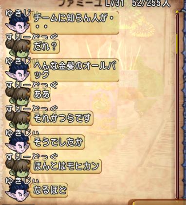 スクリーンショット (142)