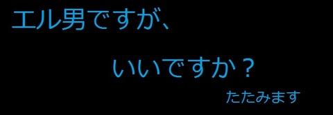 ダウンロード (58)