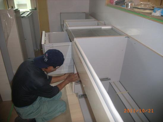 キッチンの組立