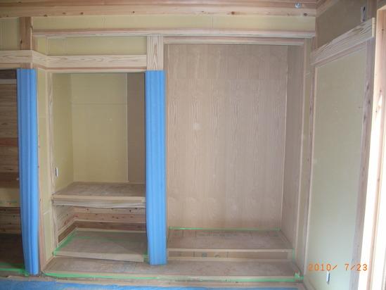和室の内装下地