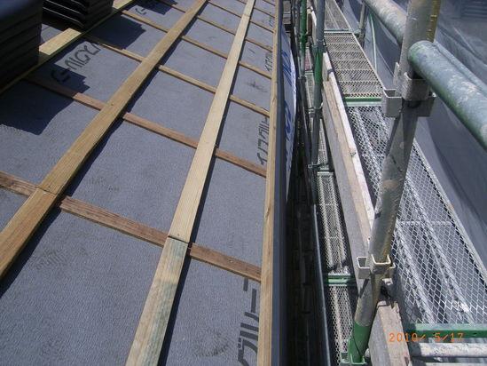 敷き残と瓦桟550