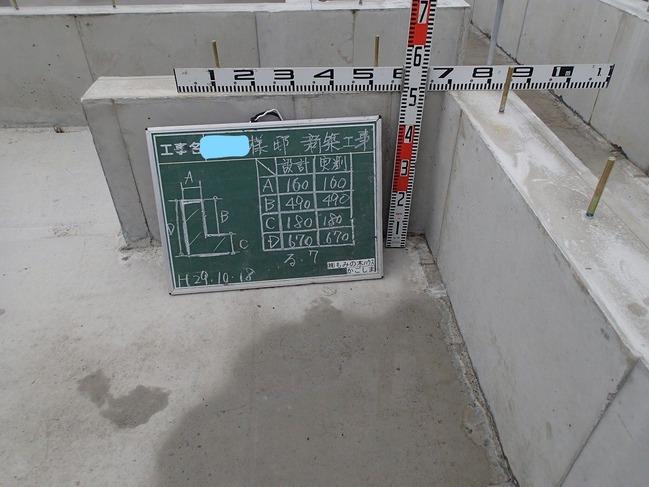18基礎完成 (5)_LI