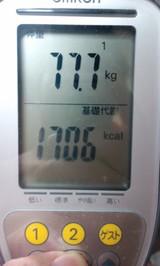 9dc3187f.jpg