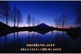 H27年賀NET用