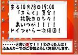 2014-10-26-21-06-55
